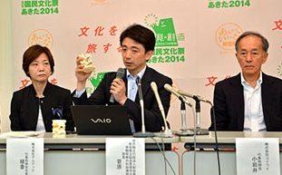 写真:秋田県庁で会見する菅原卓