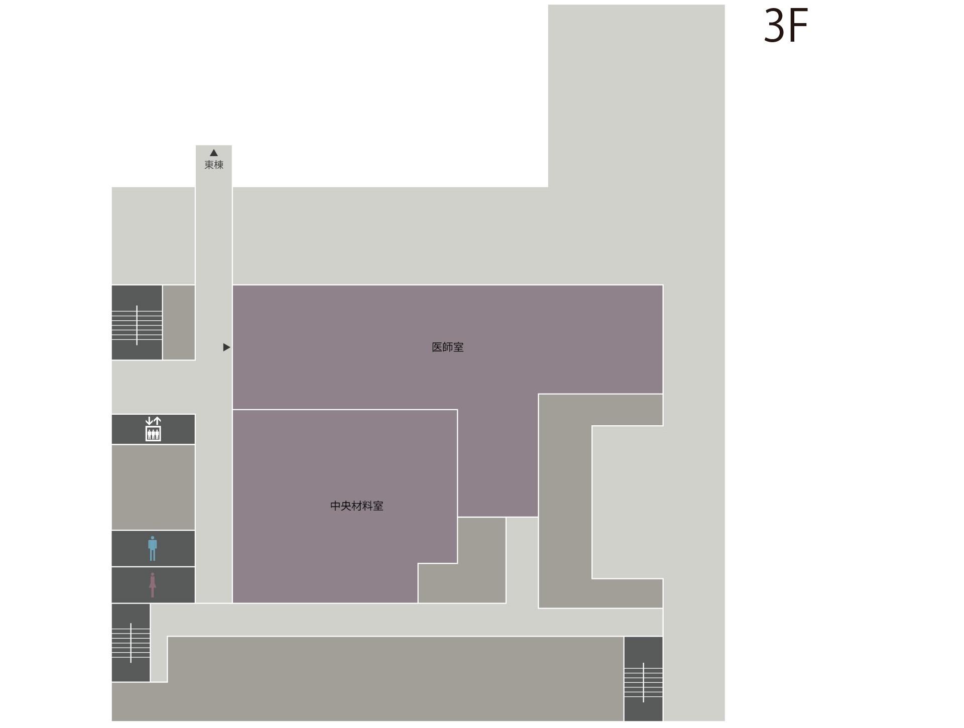フロアマップ:西棟3階